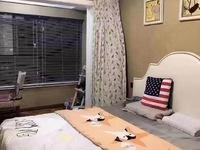 翰林世家10楼 94平三室两厅一卫 精装 初中已用小学在 满2年 192万
