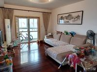 出售日月城3室2厅2卫119平米182.8万住宅