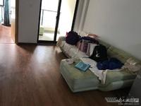 出租汎港润园2室2厅1卫租金2000