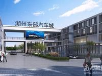 东旺汽车产业园