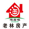 老林房产(太湖店)