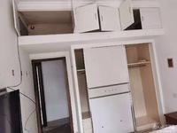 梳妆台小区2楼 30平 较好装修 家电齐全 卧室和厨房隔开 900元/月