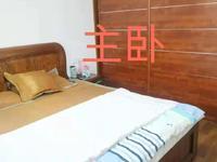 东白鱼潭4楼,面积76.69平米,二室二厅,产权车库7平米,二年外,价130万
