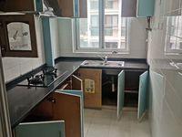 出租余家漾3楼75平米2200元/月良装家具家电齐全13905728621