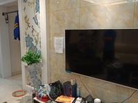 巴黎春天129平米,送20多平米,三室二厅二卫,精装修 ,价160万可协商