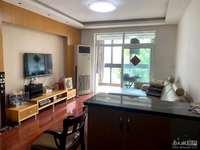 清丽家园稀缺多层3楼,标准套型两室朝南 居家精装修 保养的很好 满2年看房预约