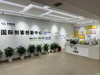 八里店总部自由港EBD众创空间办公室出租