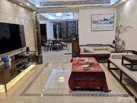 蜀山雅苑23楼136平 三室一书房两厅两卫偶尔入住价格200万