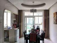 出售,金色地中海,多层4楼,110平,三室二厅一卫