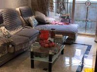 du 泰和家园好房出售,中间楼层精装拎包入住,满5年