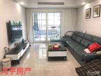 金色地中海142平,电梯房3F,采光好无遮挡,18年装修自住,,报价280万
