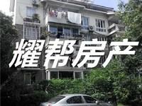河畔居77.61平,居家精装,送十平阳台,
