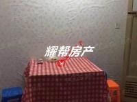 华丰南区4 5F,40.2平 车库独立