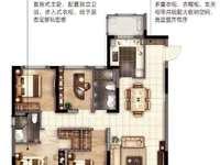 出售金茂悦四室两厅两卫,全新毛坯报价265万,车位另售
