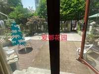 爱都花园排屋 317平 居家良装 带南花园80平左右