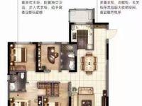 急售金茂悦四室两厅两卫,全新毛坯,136平,急售价格251.6万
