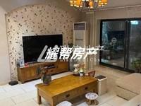 清河家园较好装三室二厅户型的房率高