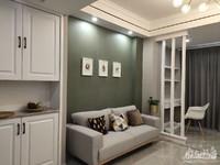 奥园单身公寓,每楼层就一套朝南60平套型,豪华装修,出租中,出租回报率高。