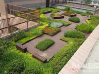 仁皇山庄空中花园187平超大露台书香之家均价13000哪里找买到就赚有钥匙