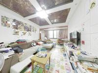 房子保养的很好,楼层好,标准户型,通风性好,好看房
