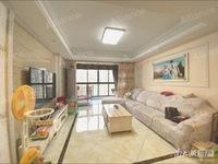星汇半岛二期,4房两厅两卫,生活便利,随时可以看房,拥有超大阳光房,
