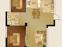 出售星汇半岛二期 领域3室2厅1卫99平米1.25万住宅