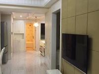 国贸仁皇一期电梯房7楼 95平 三室两厅 精装 设备齐全 3000元/月