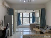出租:金色水岸,单身公寓,精装