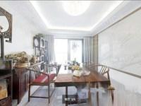 太湖印精装修好房出售,价格低,楼层采光佳