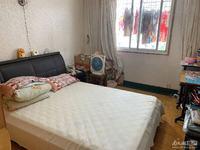出售市陌小区5楼50.44平,2室1厅,简单装修,满5年,学籍未用,68.5万