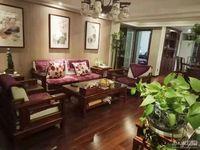 祥和花园东区14楼三房二厅二卫135.76平精装品牌家电学籍都在售价220万
