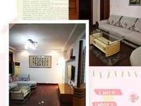 明都锦绣苑3楼 100平良装 三室两厅一卫 2300元/月