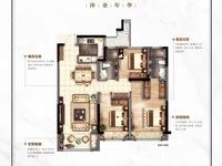 金茂悦,120平米,190万,三室两厅两卫,南北通透,自带幼儿园,车位另售20万