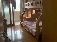 出售凤凰一村2室2厅1卫74.75平米88万住宅
