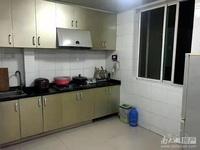 本店出租: 吉山四村4楼,面积48平,一室一厅,良装,干净整洁,1300元/月