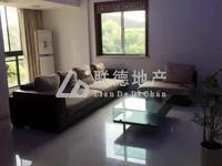 降价出售中大绿色家园拎包入住双学籍空 三室两厅明厨两卫满五13757256881