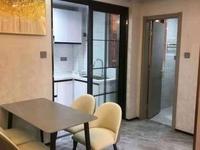 市北片区,中上好楼层,全新精装修,两室两厅一厨一卫,井安校区,税可协