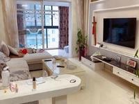 三洋阳光海岸,精装修家具家电齐全 明厨明卫 可以直接拎包入住 看房方便