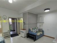 稀缺一室两厅带阳台独立天然气厨房!,边套客厅有窗