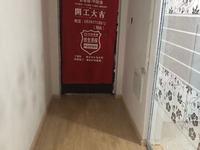 太湖健康城伴月湾全新装修三室一厅一卫出租
